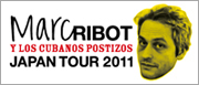 Marc Ribot Japan Tour 2011