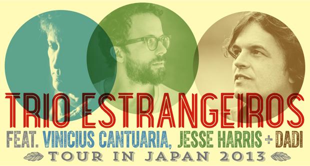 Trio Estrangeiros