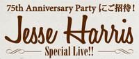 Jesse Harris - Paul Stuart Anniversary Event 200-85